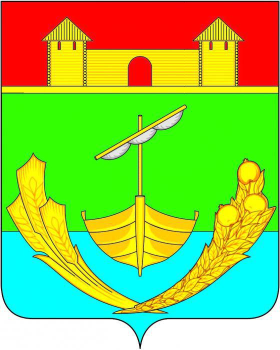 Coat of arms of Tambov region: description and meaning. Coats of arms of Tambov region